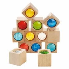 HABA Kaleidoscopic Blocks