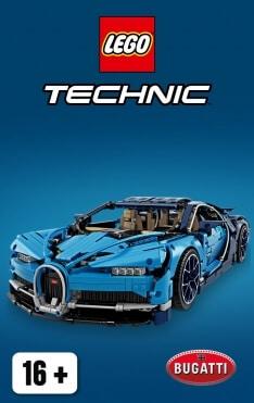Technic™